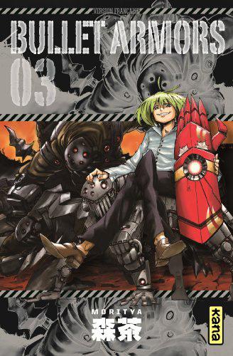 bullet-armors-3-kana